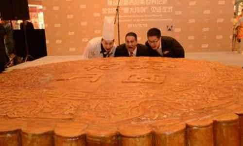 世界上最大的月饼_WWW.171ZZ.NET