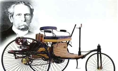 汽车的发明者是谁_WWW.171ZZ.NET
