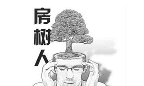 如何进行房树人测验_WWW.171ZZ.NET