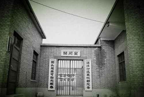 河南省豫北监狱越狱事件_WWW.171ZZ.NET