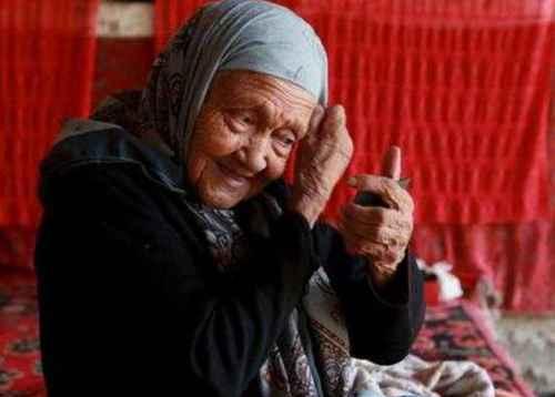 中国第一寿星阿丽米罕_WWW.171ZZ.NET