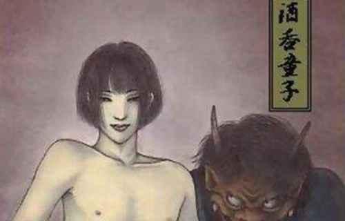 日本神话三大妖怪_WWW.171ZZ.NET