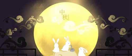 关于中秋节的诗句佳句有哪些?_WWW.171ZZ.NET