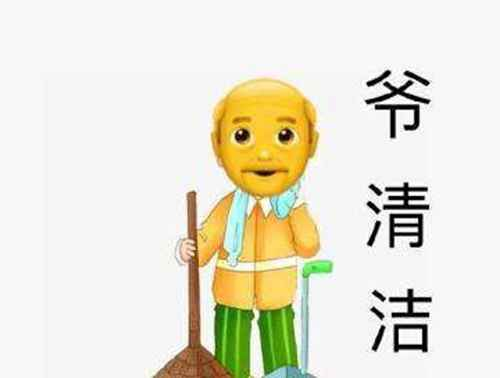 爷青结是什么意思?_WWW.171ZZ.NET