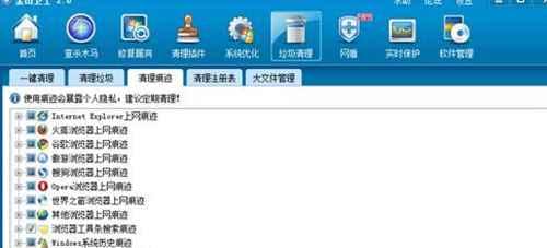 删除的网页历史记录如何找回?_WWW.171ZZ.NET