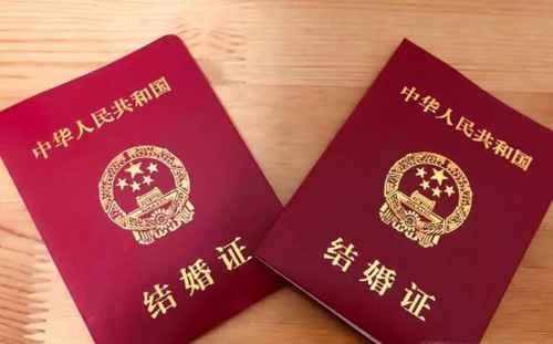 北京如何补办结婚证?_WWW.171ZZ.NET