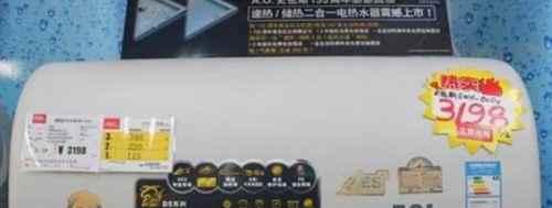 燃气热水器品牌排行榜前十名_WWW.171ZZ.NET