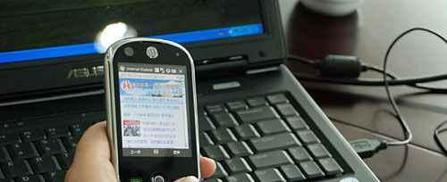 手机进入不良网站后该怎么办?_WWW.171ZZ.NET