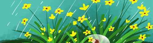 关于春雨的诗句有哪些?_WWW.171ZZ.NET