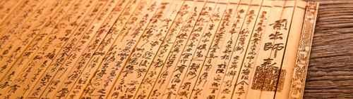 体现汉字特点的古诗有哪些?_WWW.171ZZ.NET