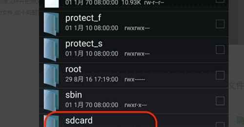 安卓手机如何打开.1文件?_WWW.171ZZ.NET