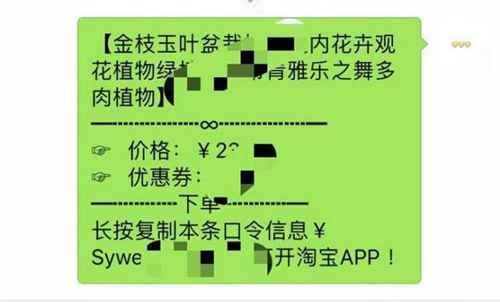 如何把淘宝商品链接转换淘宝客链接发给微信好友_WWW.171ZZ.NET