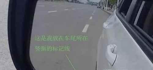 怎样判断车右边距离_WWW.171ZZ.NET