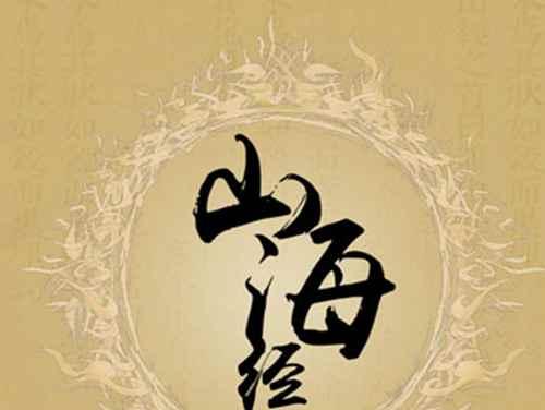 中国第一本志怪书籍是什么?_WWW.171ZZ.NET