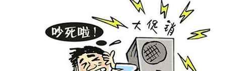 人能够承受多大的噪音?_WWW.171ZZ.NET