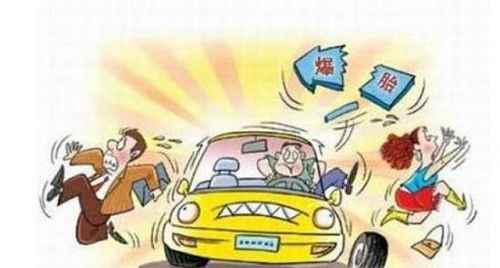 高速路上行驶时汽车爆胎后正确处置方法_WWW.171ZZ.NET