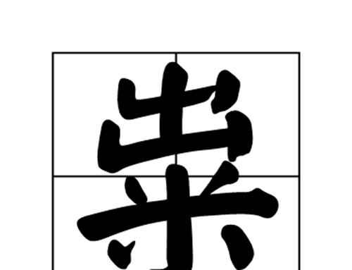 粜稻是什么意思?_WWW.171ZZ.NET