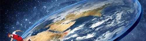 为什么地球是圆的而地面是平的?_WWW.171ZZ.NET