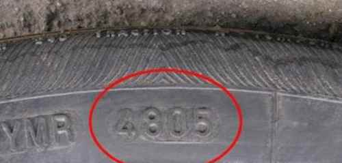 怎么看汽车的生产日期_WWW.171ZZ.NET