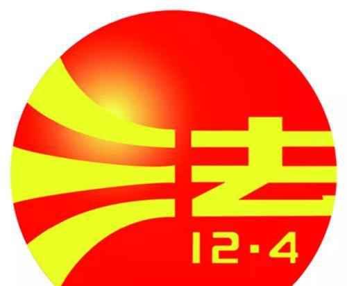 七五普法是指什么?_WWW.171ZZ.NET