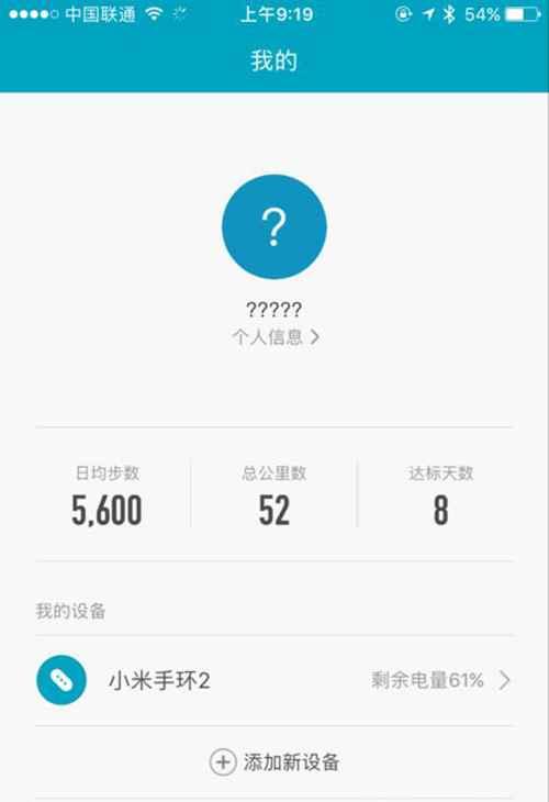小米手环2亮度变暗怎么解决_WWW.171ZZ.NET