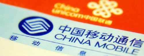 中国移动定向流量包括哪些软件?_WWW.171ZZ.NET