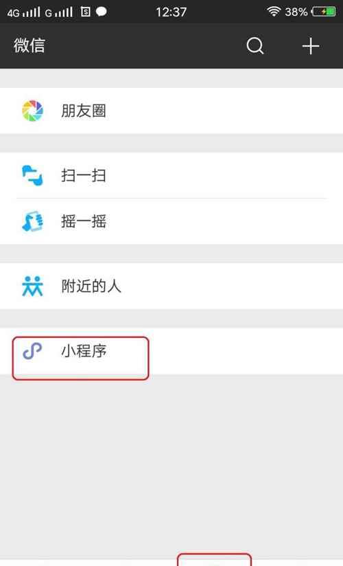如何申请网络身份证_WWW.171ZZ.NET
