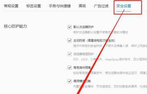 手机网页被禁止访问了怎么办?_WWW.171ZZ.NET