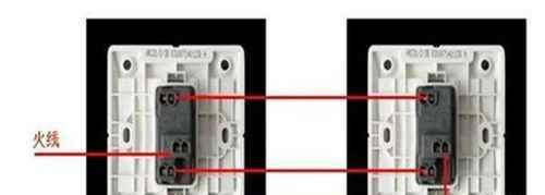 低压电工实操,复合照明线路安装(两地控制)_WWW.171ZZ.NET