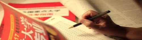 高考后什么时候知道录取情况?_WWW.171ZZ.NET