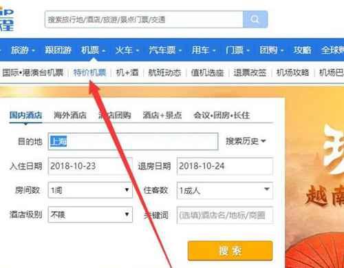 怎么购买打折机票_WWW.171ZZ.NET